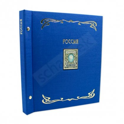 Album Russia 1857-1918 Brillant, in a blue Superior screw...
